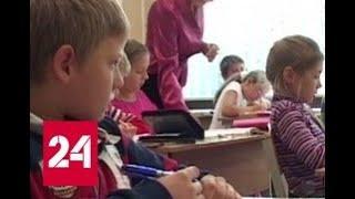 Латвия: скандальный закон о языках вызвал массовые протесты - Россия 24