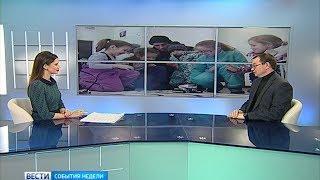 Итоги и анализ хода выборов Президента РФ на Колыме ч.2