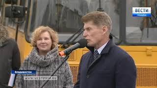 Полсотни школьных автобусов отправились в районы Приморского края