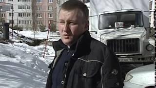 Жители трёх домов Заволжского района обратились за помощью в Народный контроль «Вестей»