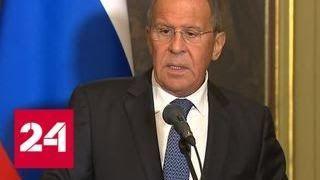Лавров: Москва жестко предупредила Запад не играть с огнем в Сирии - Россия 24