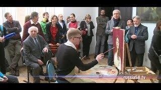В Пензе обсудили перспективы развития художественного образования в России