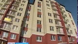Алиханов вручил ключи от новых квартир сиротам и детям, которые остались без попечения родителей