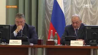На Ставрополье обсудили реализацию стратегии государственной национальной политики до 2025 года