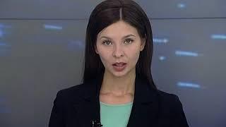 Новости Рязани 20 марта 2018 (эфир 18:00)