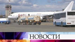 НаЧукоткепочти 500 человек немогут вылететь изАнадыря вМоскву из-за задержек рейсов.