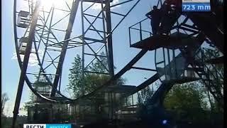 Технические испытания колеса обозрения в Иркутске прошли успешно