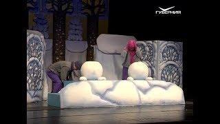 Самарский театр кукол представил новогоднюю премьеру