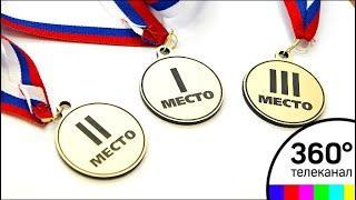 Победителей детской олимпиады по избирательному законодательству наградили в Подмосковье