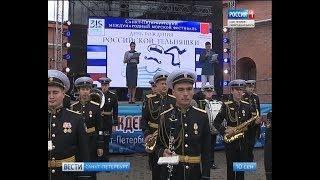 Вести Санкт-Петербург. Выпуск 11:40 от 10.09.2018