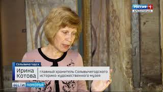 В Сольвычегодске открылась уникальная выставка старинных икон