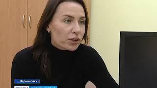 В Черняховске подвели итоги полугода работы Центра женского здоровья