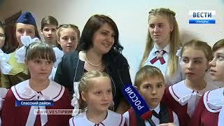 Молодые таланты Приморья съехались в Спасск-Дальний на краевой конкурс хоровых коллективов и чтецов