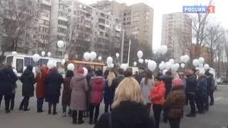 Ростовчане в память о погибших в Кемерове запустили в небо белые шары
