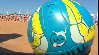 Фестиваль пляжных видов спорта пройдет на набережной Волги в Самаре