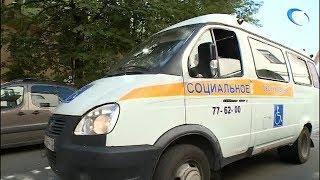 В Великом Новгороде подешевело «социальное такси»