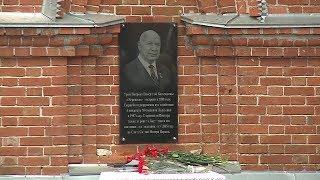В пензенском селе открыта мемориальная доска Виктору Лазуткину