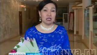 Медээлер Тыва Черде 26 03 2018