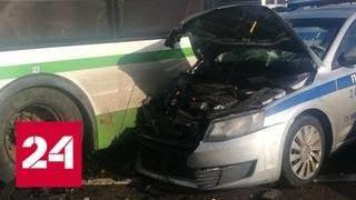 Столкновение машины полиции с автобусом на западе Москвы попало на видео - Россия 24