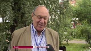 Ведущие физики-теоретики со всего мира собрались в Томске