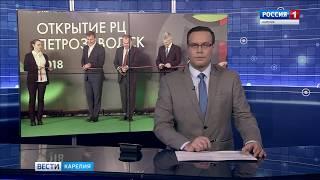 """Заработал новый логистический комплекс """"Петрозаводск"""""""
