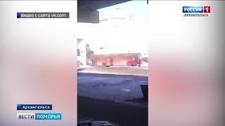В Архангельске на автовокзале загорелся пассажирский автобус