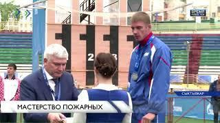 «Газпром трансгаз Ухта» - вторые