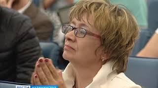 В Калининграде прошёл конкурс «Янтарная Сова»