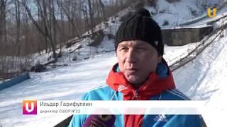 UTV. Уфимский спортсмен стал улучшим на этапе Кубка России по прыжкам с трамплина