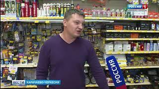 Вести Карачаево-Черкесия 20.11.2018