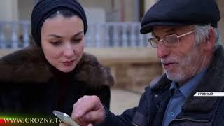 Житель Дагестана Ахмад Абдулаев обратился к Главе ЧР с просьбой вернуть из Ирака внуков