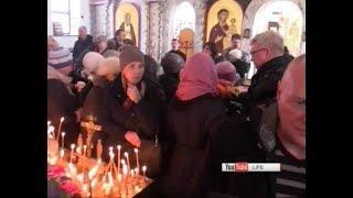 Общенациональный траур: в Челябинске приспущены государственные флаги