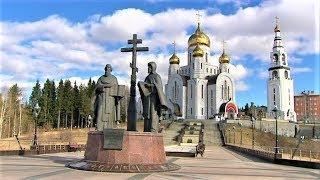 Югорчане отметят День славянской письменности