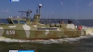 Корабли Балтфлота готовятся к боевым учениям в море