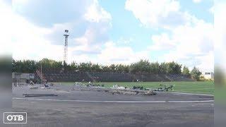 2000 мест с «Екатеринбург Арены» могут переехать в Ирбит