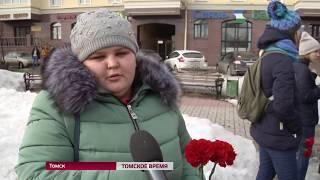Томичи зажгли Свечу Памяти