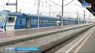Изменено расписание движения электричек между Минводами и Кисловодском