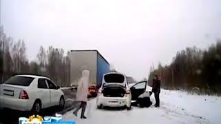Дорожные полицейские спасли водителя на трассе «Сибирь»