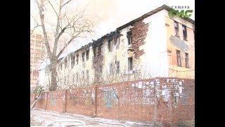 В Самаре на улице Гая горела бывшая военная казарма