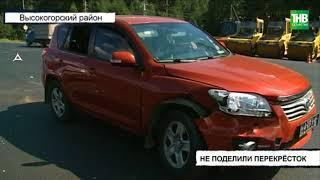 Авария произошла в Высокогорском районе - ТНВ