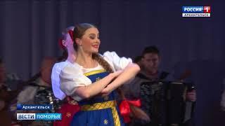 В Архангельске прошел большой концерт Северного хора