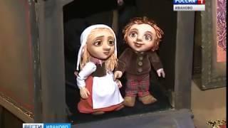 В ивановском театре кукол покажут спектакль «Пряничный домик»