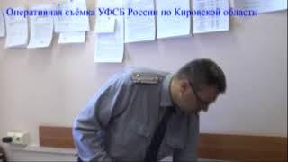 задержание в УФСИН (ГТРК Вятка)