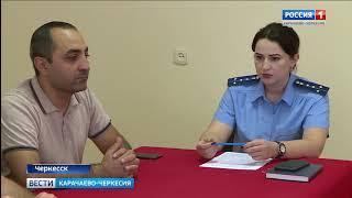 В Черкесске прошел круглый стол на тему профилактики ДТП на железнодорожных переездах