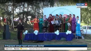 В Алтайском крае пройдёт конкурс песен о детях и для детей