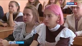 Депутаты ЗС поздравили школьников
