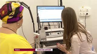 Томский опыт в здравоохранении необходимо тиражировать по всей стране