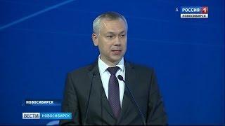Травников: «К 2030 году Новосибирская область должна стать центром инновационного развития»