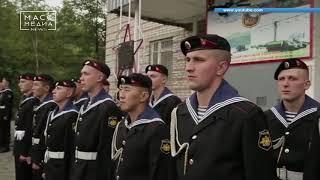Более 500 новобранцев пополнят в воинские части Тихоокеанского флота  на Камчатке | Новости сегодня