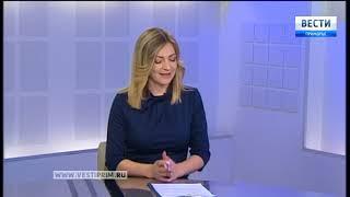 «Вести: Приморье. Интервью» с Еленой Демиденко